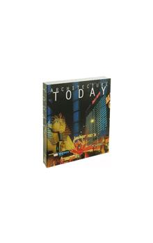 Architecture Today    A guide to the prominent architectural movements of the last 25 years
