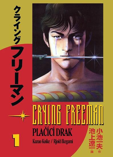 Crying Freeman 1 - Plačící drak