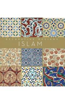 Islam - Decorative Design
