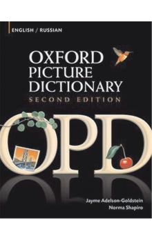 Oxford Picture Dictionary Second Ed. English / Russian
