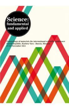 Science fundamental and applied