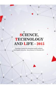 Science, technology and life 2015