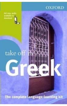 Take Off in Greek Second Edition Pack (book and 4 Cds)