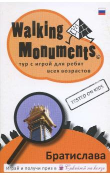 Walking Monuments - rusky