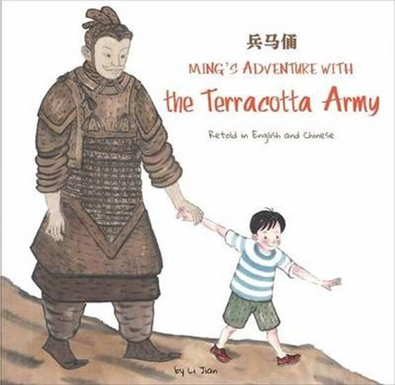 Ming´s Adventure with the Terracotta Army