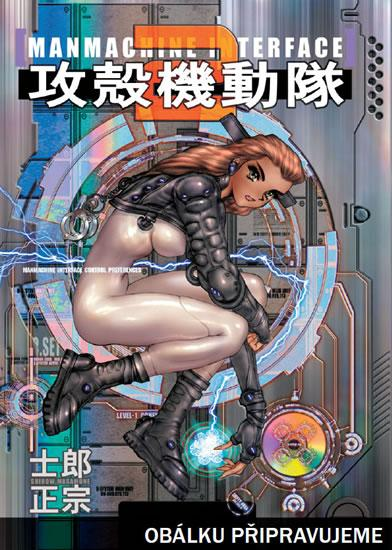 Ghost in the Shell 2 - Man Machine