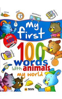 My first 100 words My world