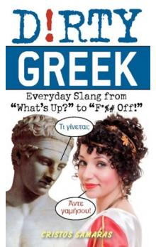 Dirty Greek : Everyday Slang from