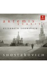SHOSTAKOVICH: STRING QUARTET NO. 5 IN B FLAT MAJOR, OP. 92, STRING QUARTET NO. 7, OP. 108, PIANO QUINTET IN G MINOR, OP. 57